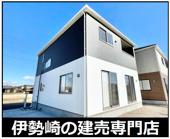 伊勢崎市境女塚 1号棟の画像