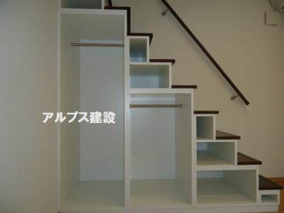 階段下収納が充実