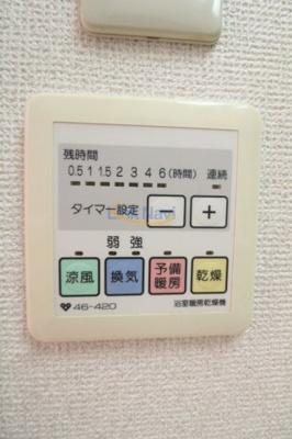 【設備】ベルエアー
