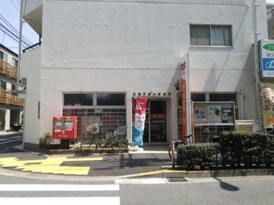 板橋常盤台郵便局