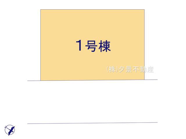 【区画図】川口市大字安行吉岡1732-14(全1戸)新築一戸建てグランパティオ