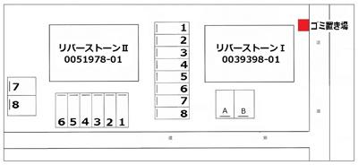 【区画図】リバーストーンⅠ