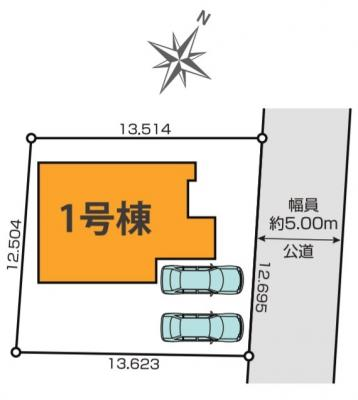 土地面積170.70㎡(51.63坪)