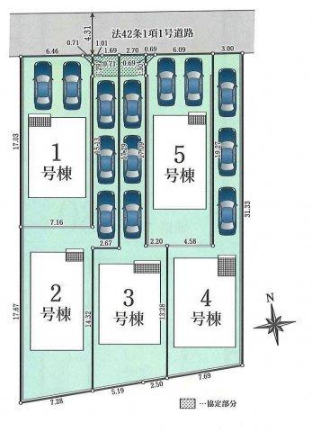 【区画図】昭島市中神町1丁目 新築戸建全5棟