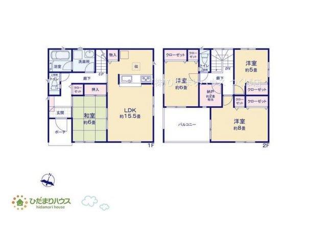 フラット35S対応の新築戸建て。耐震性にも優れた最高等級3も取得している安心安全な物件です。