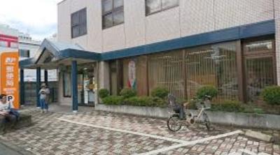 関町郵便局