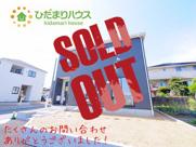 ひたちなか市足崎第10 新築戸建 6号棟の画像