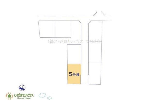 【その他】ひたちなか市足崎第10 新築戸建 5号棟