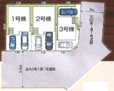 【区画図】新築戸建て 川口市前川
