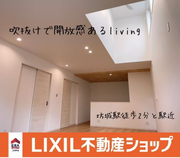◆近鉄南大阪線『坊城』駅徒歩2分と駅近(^^)♪
