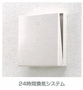 【設備】サクラガーデンⅠ