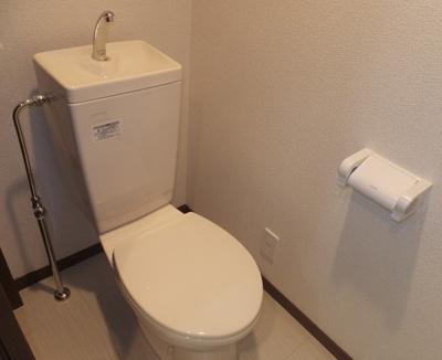 【トイレ】エル・ドラード