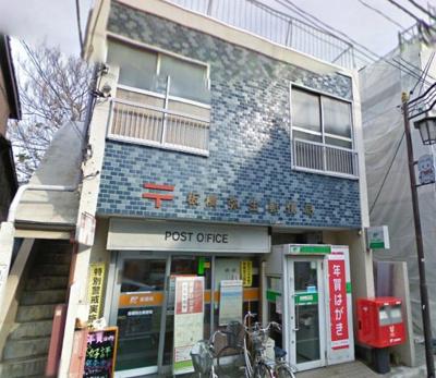 板橋弥生郵便局
