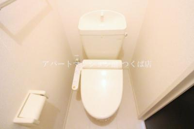 【トイレ】アゼリア