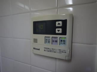 給湯の温度調整はこちらです