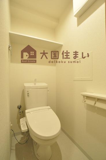 【トイレ】グランパシフィック難波西