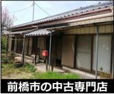 前橋市粕川町深津 中古住宅の画像