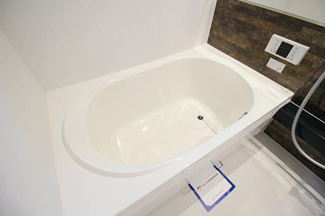 【浴室】ブライトグリーンⅡ