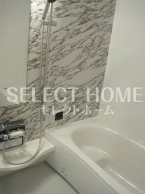 【浴室】アベニール横山A