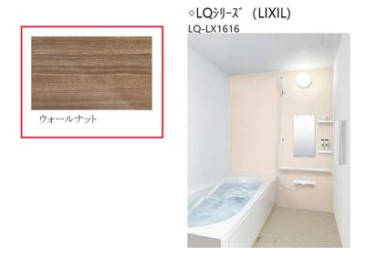【浴室】ヴァンヴェール