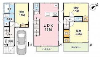 3LDK+車庫 敷地面積 48.32㎡ 建物面積 85.86㎡