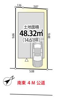 【土地図】❖落ち着いた街並み♪限定1棟☆南東公道面♪陽当り良好☆3LDK+車庫 建物参考プラン有ります❖