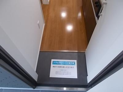 【玄関】カナパ