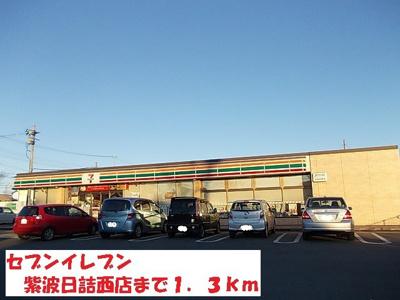 セブンイレブン紫波日詰西店まで1300m