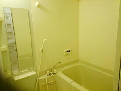 【浴室】サニーパーク・KⅢ