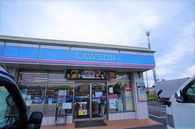 ローソン 日高原宿東店まで300m