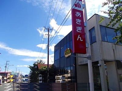 秋田銀行 追分支店まで1000m