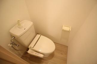 【トイレ】セントレ六甲