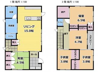 【外観パース】竹松町エクリュ1号棟
