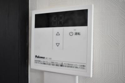 【その他】南区六ッ川アパート