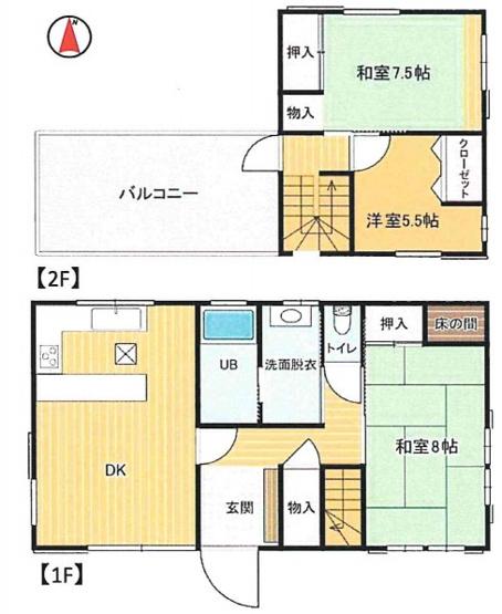 土地面積128.92平米、建物面積80.96平米~軽量鉄骨造、南向き全居室2面採光、日当たり風通しの良い住居、和室2部屋、収納豊富な3DK
