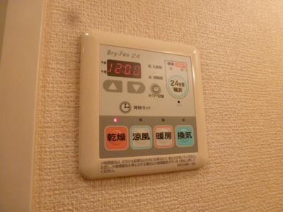 【設備】サンフラワー荻窪