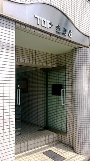 【エントランス】トップ金町第6