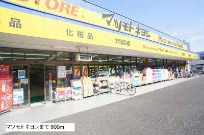 【その他】ニューロード6M