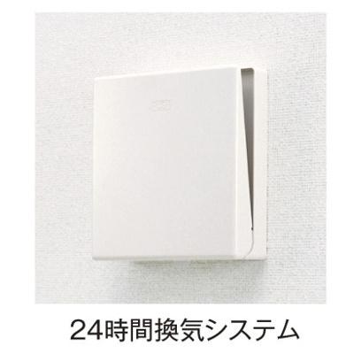 【その他】ビレッジヒル XⅣ