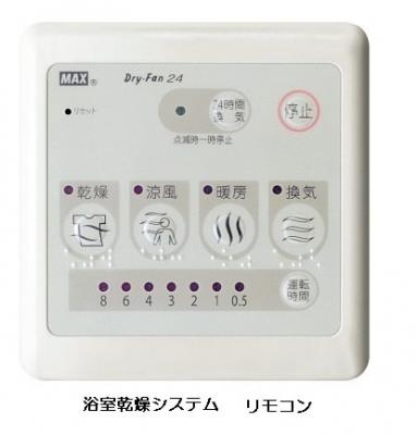 【設備】ビレッジヒル XⅢ