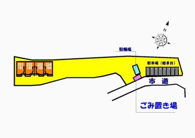 【駐車場】セカンダリー