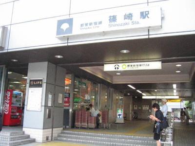 【周辺】新築 ノルデランテ篠崎