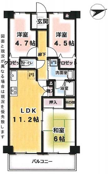 専有面積62.10平米、バルコニー面積8.10平米~5階南東向き、日当たり眺望良好、全居室収納付きの3LDK