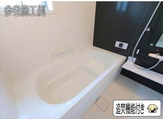 【浴室】寝屋川市若葉町 1号棟