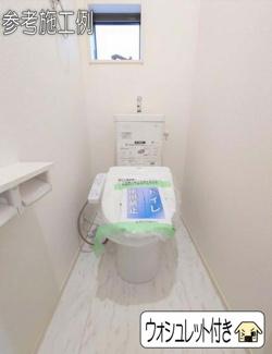 【トイレ】八幡市男山吉井 1号棟