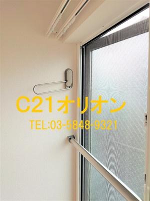 【設備】フェリスクラウン