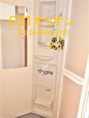 【浴室】フェリスクラウン