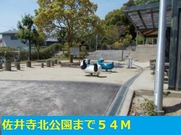 佐井寺北公園まで54m