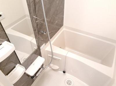 【浴室】ボンサンテ南千里