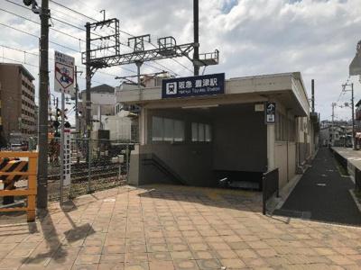 豊津駅(阪急 千里線)まで723m